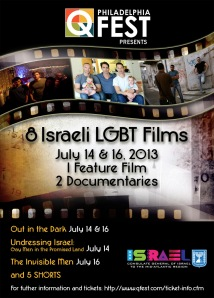 Check out these films from and about Israel